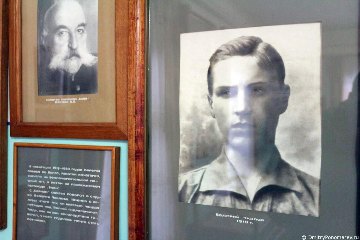 Музей Чкалова в Чкаловске