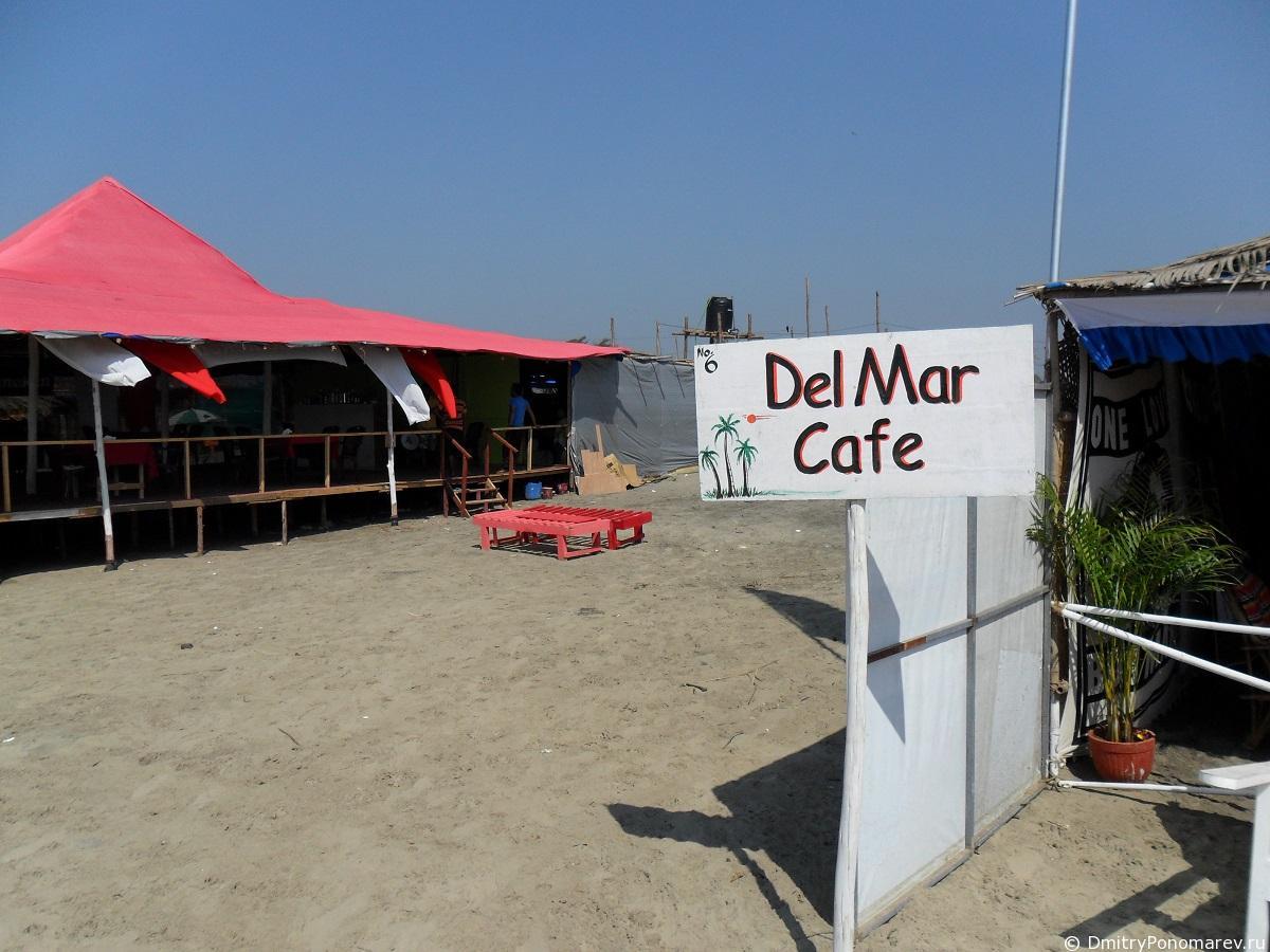 Морджим (Morjim). Пляж Индия