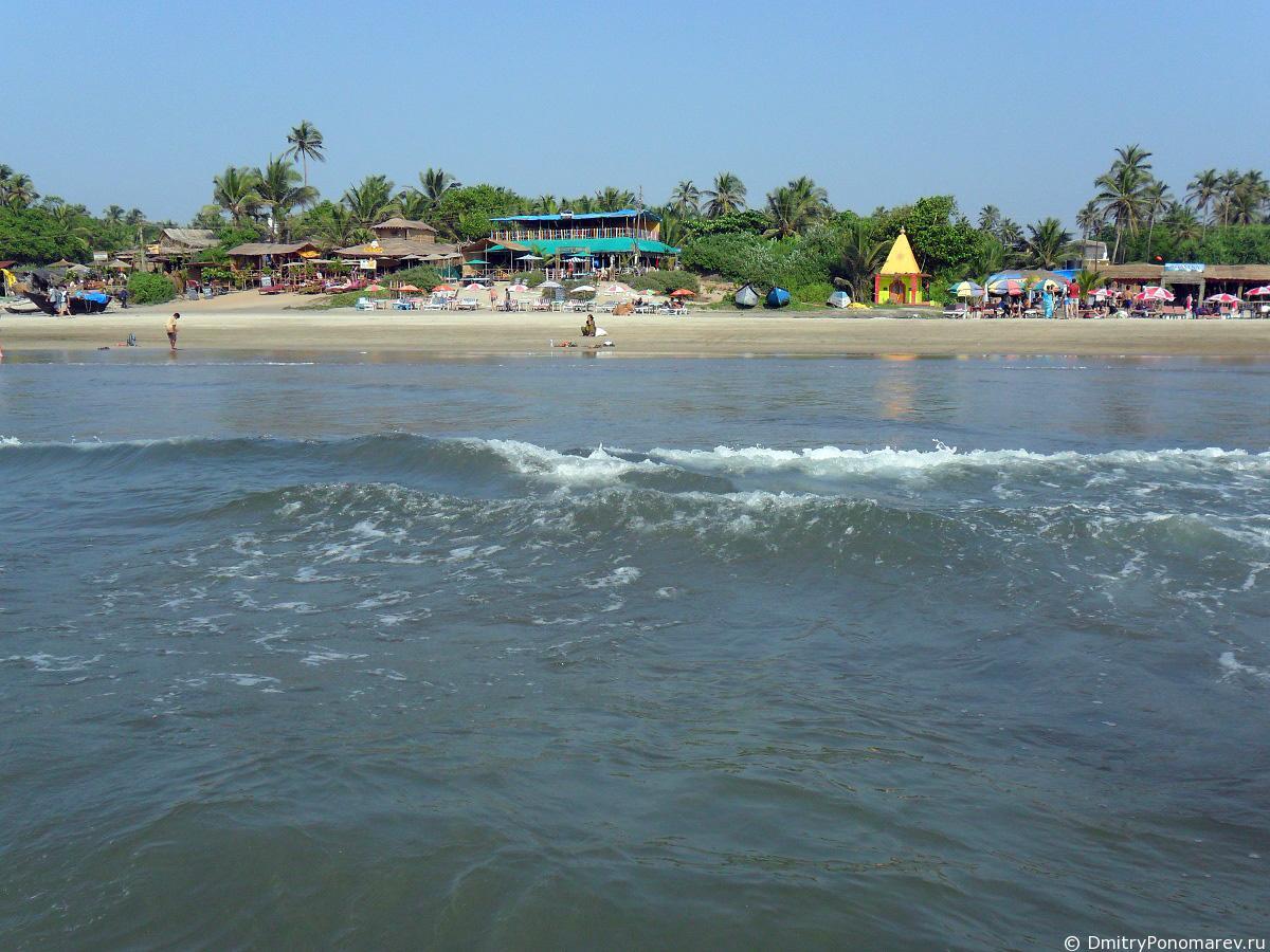 Арамболь (Arambol). Пляж Индия