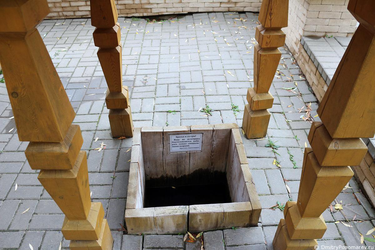 Иверский источник в Дивеево