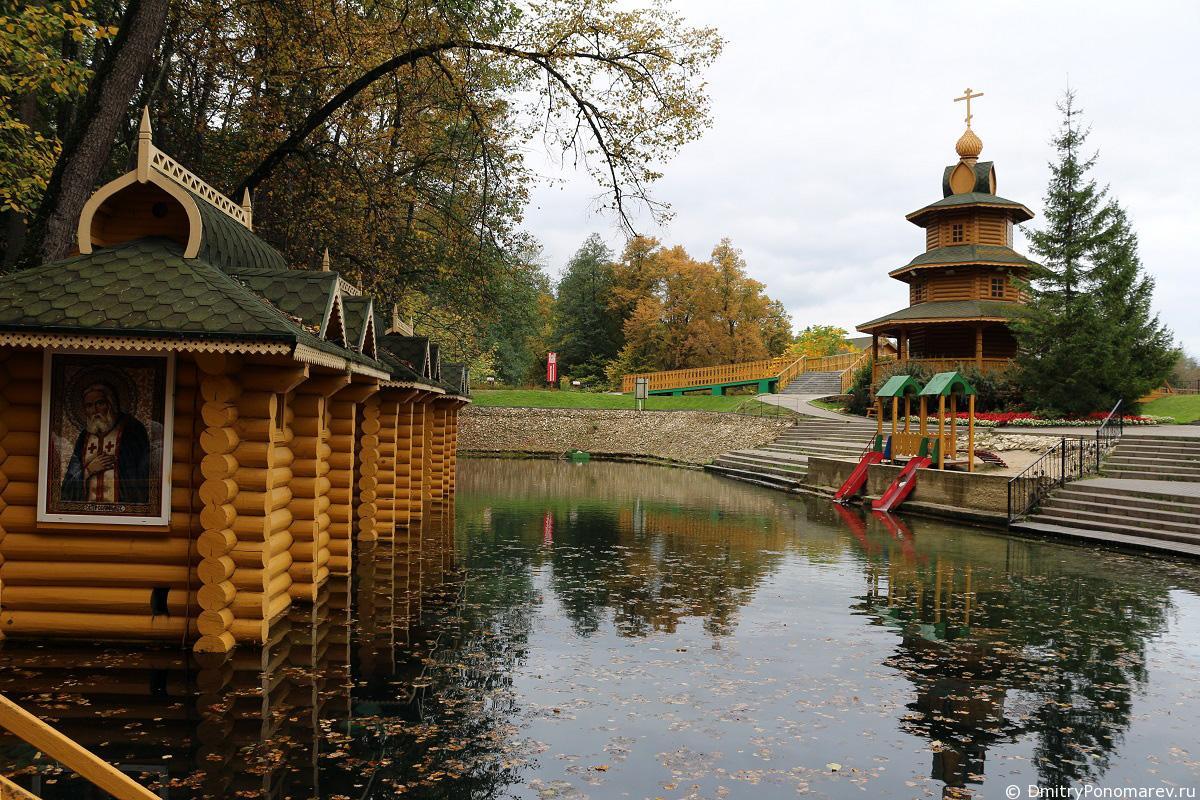 Источник Серафима Саровского в Дивеево