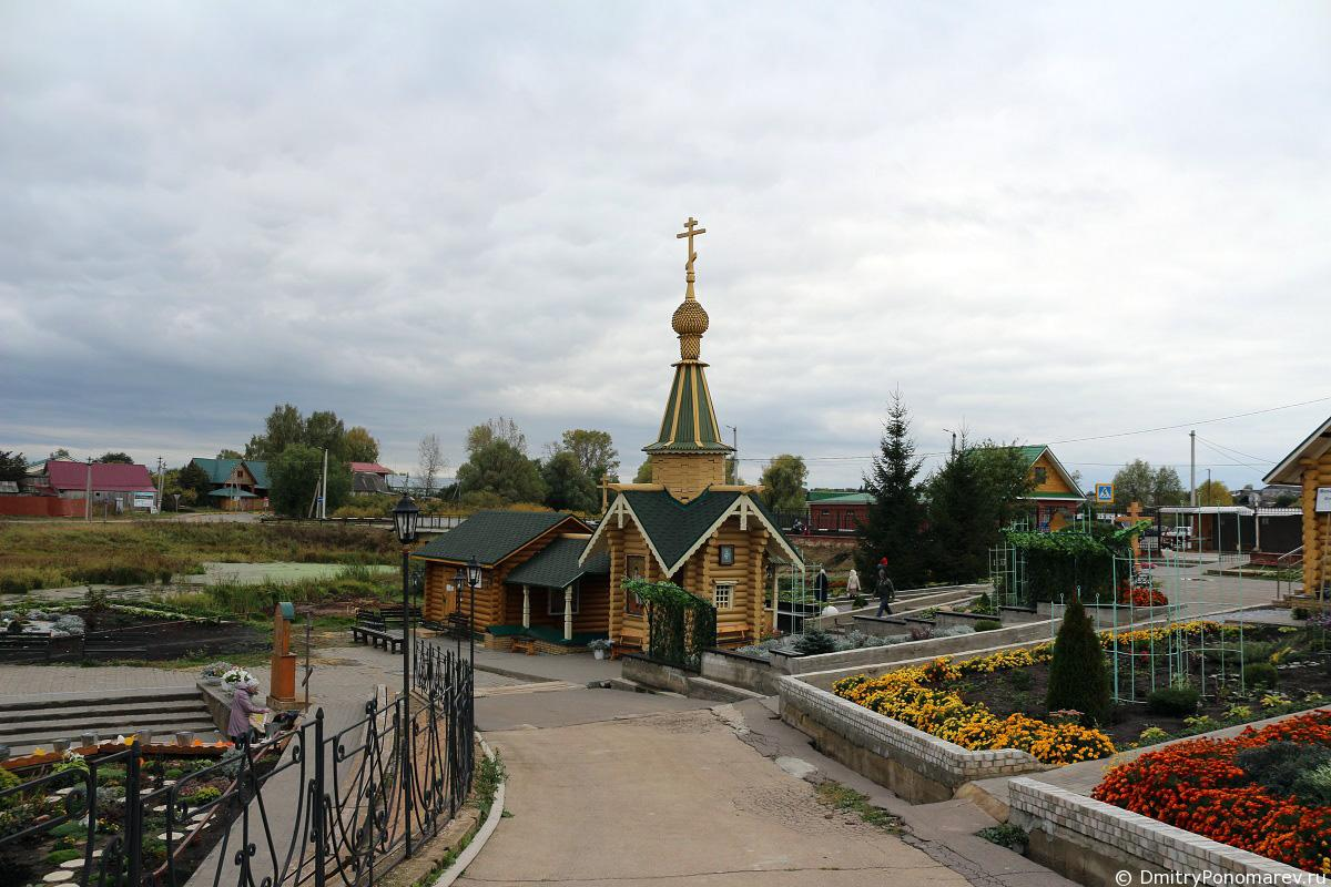 Казанский источник Дивеево