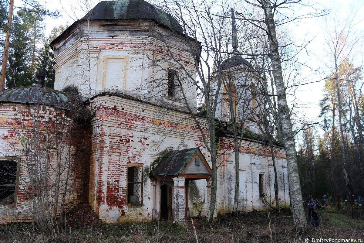 Церковь Преображения Господня д.Пупково
